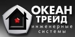 Оренда cерверів DELTAHOST - Відгуки клієнтів - Океан Трейд - логотип