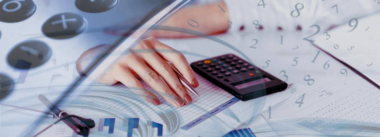 Фінанси і бухгалтерія