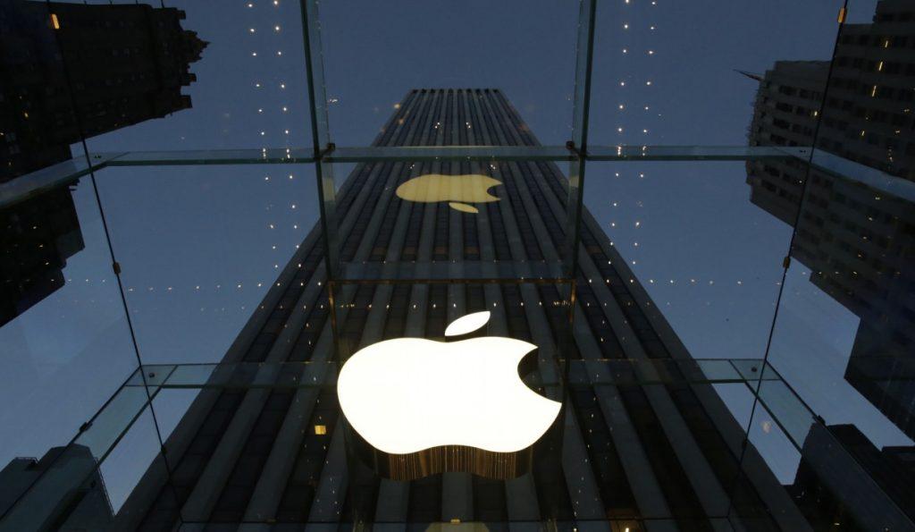 Дата-центр Apple - Фото