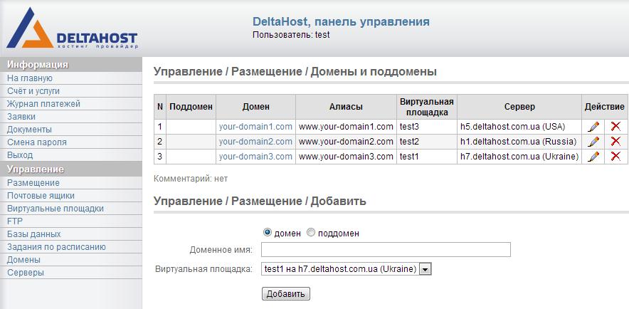 как сделать мобильную версию сайта с помощью idopda