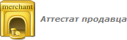 ОПЛАТА - passport.webmoney