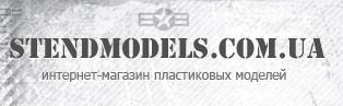 Аренда серверов DELTAHOST - Отзывы клиентов - StendModels - логотип