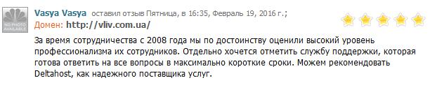 hostingcatalog.com.ua