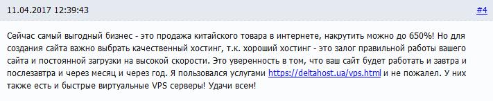deti-pogodki.ru