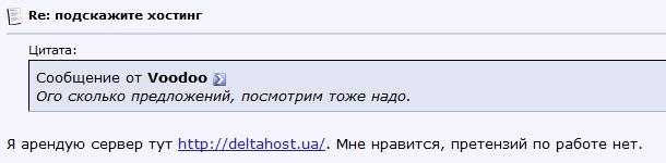 forumok.org