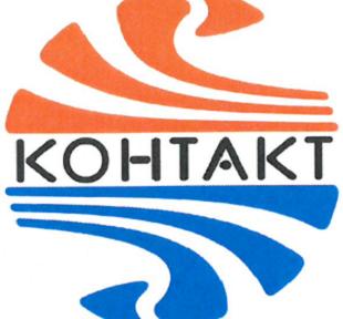 Аренда серверов DELTAHOST - Отзывы клиентов - «Контакт» - логотип