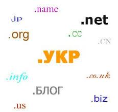 Кириллический домен